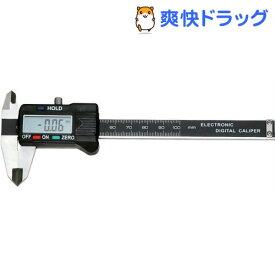 SK11 デジタルノギス 100mm SDV-100(1コ入)【SK11】