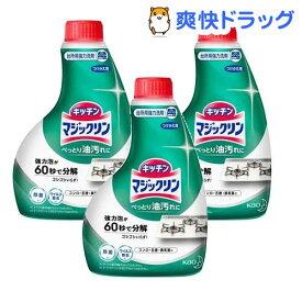 マジックリン キッチン用洗剤 ハンディスプレー 付け替え(400ml*3個セット)【マジックリン】
