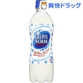 カルピスソーダ(500ml*24本入)【カルピス】