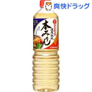 マンジョウ 濃厚熟成本みりん(1000ml)