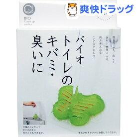 バイオ トイレのキバミ・臭いに(1コ入)【バイオ(BIO)】