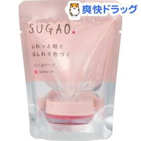 SUGAO スフレ感チーク はなやぎピンク(4.8g)【スガオ(SUGAO)】