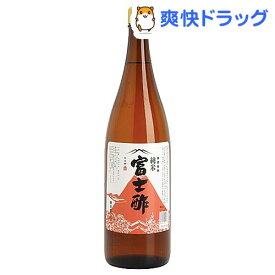 純米富士酢(1.8L)【飯尾醸造 富士酢】