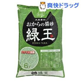 おからの猫砂 緑玉(6L)