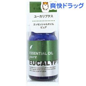 プチエッセンシャルオイル ピュア ユーカリプタス(5ml)【プチエッセンシャルオイル】