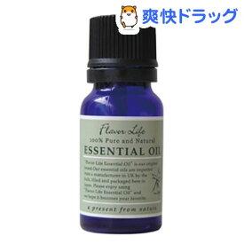 フレーバーライフ エッセンシャルオイル レモン(10ml)