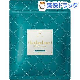 ルルルンプレシャス GREEN 肌メンテナンスのGREEN(10枚入)【ルルルン(LuLuLun)】
