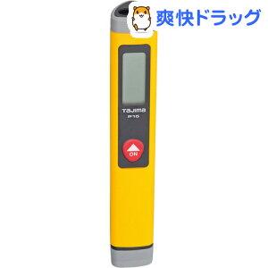 タジマ レーザー距離計 タジマP15 イエロー LKT-P15Y(1台)【タジマ】