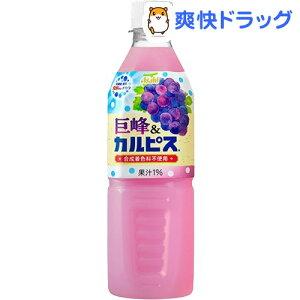 巨峰&カルピス(500ml*24本入)【カルピス】