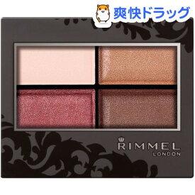 リンメル ロイヤルヴィンテージアイズ 016(4.1g)【リンメル(RIMMEL)】