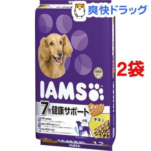 アイムス 7歳以上用 健康サポート チキン 小粒(12kg*2コセット)【d_iams】【IAMS1120_snr_chkn04】【アイムス】【送料無料】