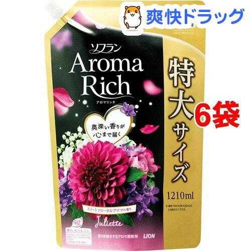 ソフラン アロマリッチ ジュリエット スイートフローラルアロマの香り 詰替用特大(1210mL*6コセット)【ソフラン】【送料無料】