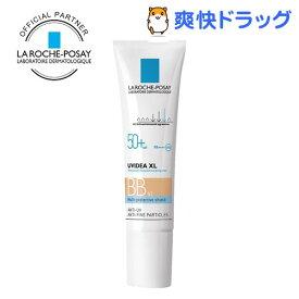 UVイデア XL プロテクションBB 02(30ml)【ラ ロッシュ ポゼ】