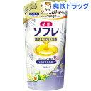 薬用ソフレ 濃厚しっとり入浴液 ホワイトフローラルの香り つめかえ用(400mL)【ソフレ】