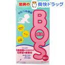 防臭袋 BOS(ボス) ライトタイプ 赤ちゃん用おむつ処理用(30枚入)【防臭袋BOS】