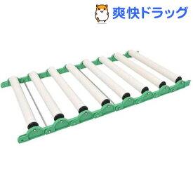 サンコー カーブも段差も使える連結式ローラーコンベア(1コ入)
