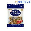 ノースカラーズ 純国産 北海道ソフトあたりめ 33684(63g)