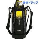 サーモス 真空断熱スポーツボトル ブラックカモフラージュ FHT-800F BK-C(1コ入)【サーモス(THERMOS)】