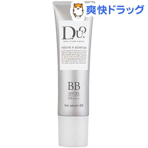 DUO(デュオ) ザ セラムBB(30g)【DUO(デュオ)】【送料無料】