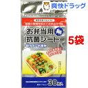 大和物産 お弁当用抗菌シート 62129(30枚入*5コセット)