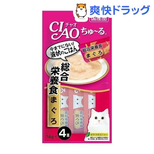 チャオ ちゅーる 総合栄養食 まぐろ(14g*4本入)【ちゅ〜る】