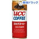 UCC ミルクコーヒー 缶(250g*30本入)[コーヒー]【送料無料】