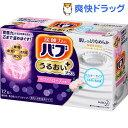 バブ うるおいプラス ホワイトローズの香り(12錠)【kao1610T】【バブ】