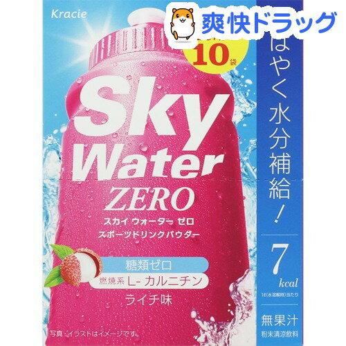 スカイウォーター ゼロ ライチ味 1L用(10袋入)【スカイウォーター】