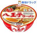 【訳あり】【企画品】日清 麺ニッポン 八王子ラーメン(1コ入)
