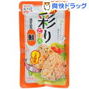永谷園 彩りごはん 混ぜ込み鮭(30g)【永谷園】