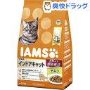 アイムス 成猫用 インドアキャット チキン(1.5kg)【iamsc71609】【dalc_iams】【アイムス】