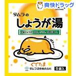 タムラのしょうが湯(15g*5袋入)