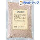 ハッピーホリデイ 小鳥用健康焼き砂(2kg)【ハッピーホリデイ】