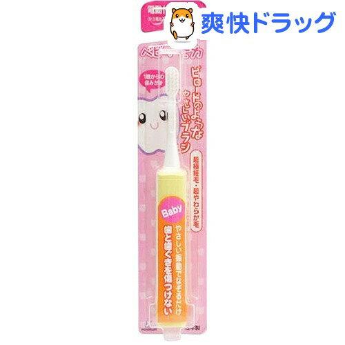 ハピカ ミニマム 電動付ハブラシ ベビーハピカ DBB-1Y(BP)(1セット)【ハピカ】