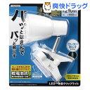 単4形乾電池式 クリップライト ホワイト Y07CLLE03W04WH(1コ入)【送料無料】