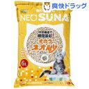 猫砂 ネオ砂 オカラ(6L)【ネオ・ルーライフ(NEO Loo LIFE)】