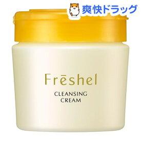 フレッシェル クレンジングクリームN(250g)【Freshel(フレッシェル)】