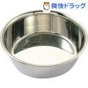 ステンレス食器 皿型11cm(1コ入)[犬 食器]