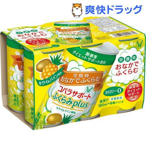 コバラサポート ふくらみplus キウイ&パイン風味(185mL*6本)【コバラサポート】
