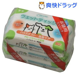 クリーンワン ウェットティッシュ レギュラー 花粉ガード(80枚*3コ入)【クリーンワン】