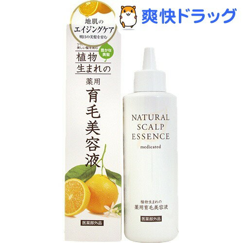 植物生まれの薬用育毛美容液(180mL)【送料無料】