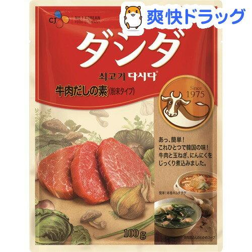 牛肉ダシダ(100g)【CJ】