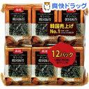 韓国海苔(12袋入)【白子のり】
