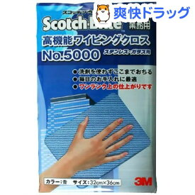 ワイピングクロス5000アオ(1コ入)【スコッチブライト(Scotch Brite)】