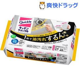 キッチンクイックル キッチン用そうじシート 詰め替え ジャンボパック(24枚入)【クイックル】
