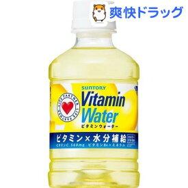 【訳あり】ビタミンウォーター(280ml*24本)【ダカラ】