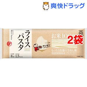 ケンミン ライスパスタ(250g*2袋セット)【ケンミン】
