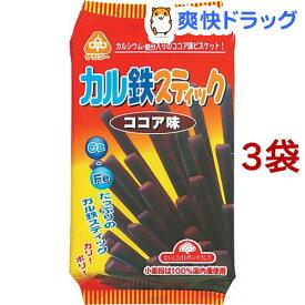 サンコー カル鉄スティック ココア(115g*3コセット)