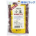 有機栽培小豆(北海道産)(300g)【オーサワ】