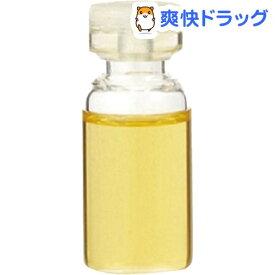 エッセンシャルオイル グレープフルーツ(3ml)【生活の木 エッセンシャルオイル】